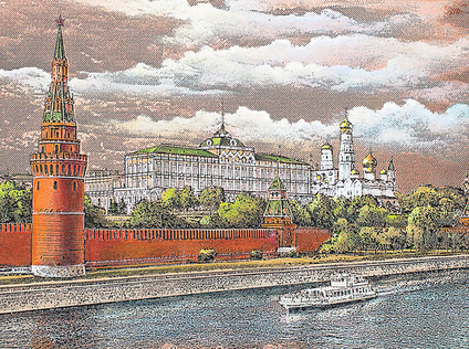 View of the Kremlin quay