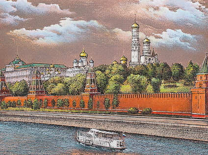 View of quay, Moscow