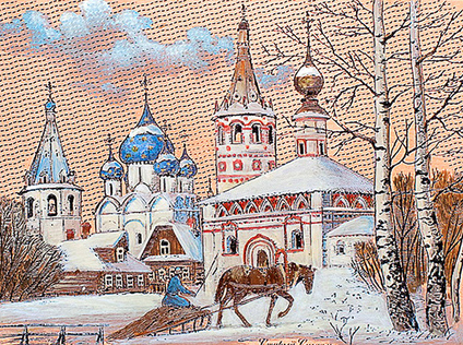 Old Suzdal