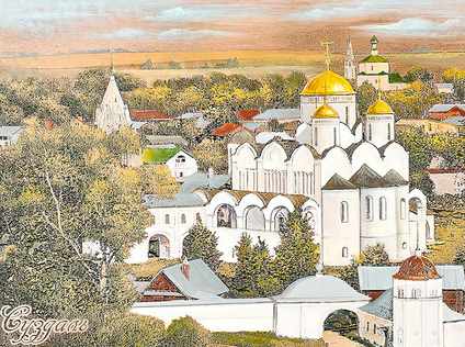 Panorama of the Pokrovsky Convent, Suzdal